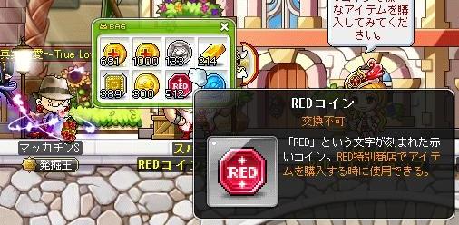 Maple11967a.jpg