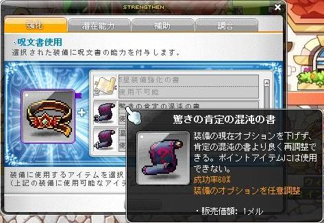 Maple11968a.jpg