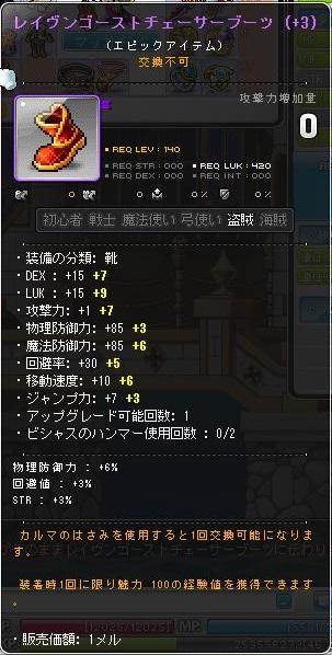 Maple11970a.jpg