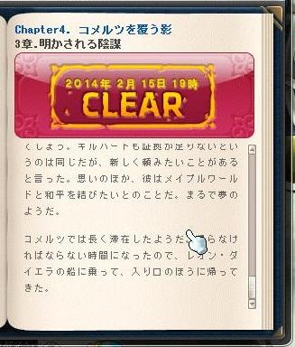 Maple11975a.jpg