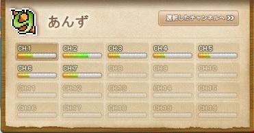Maple11977a.jpg