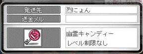 Maple11979a.jpg