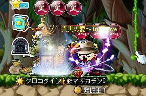 Maple11982a.jpg