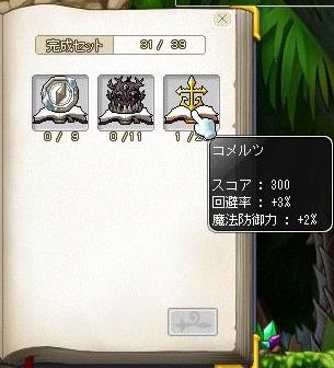 Maple11983a.jpg