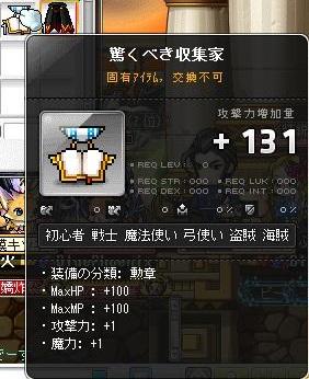 Maple11988a.jpg