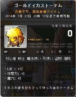 Maple12011a.jpg