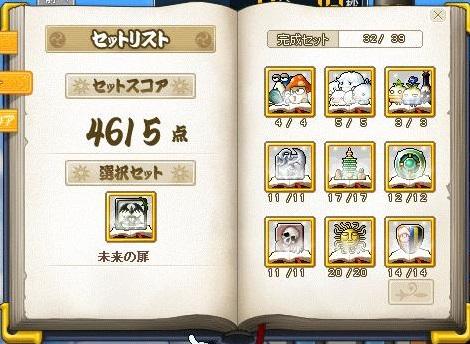 Maple12048a.jpg