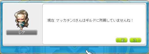 Maple12051a.jpg