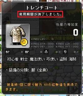 Maple12063a.jpg