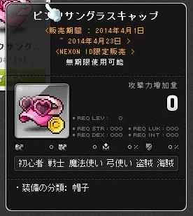 Maple12065a.jpg