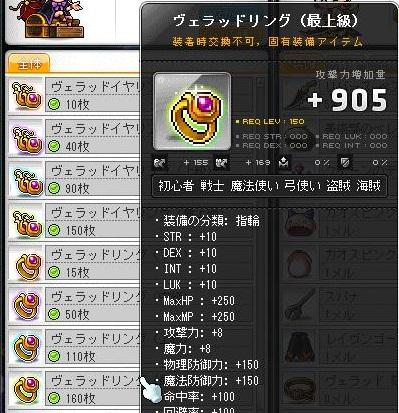 Maple12072a.jpg