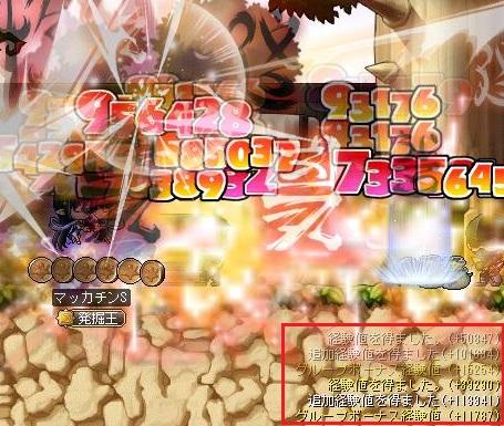 Maple12073a.jpg
