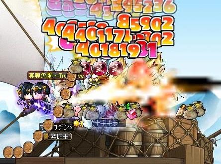 Maple12102a.jpg