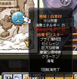 Maple12106a.jpg