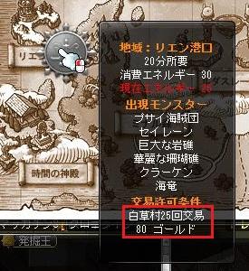 Maple12107a.jpg