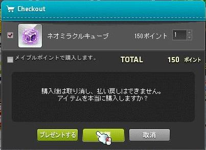 Maple12108a.jpg