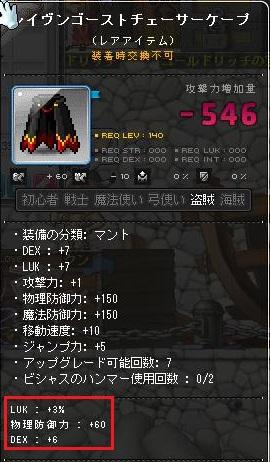 Maple12109a.jpg