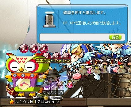 Maple12114a.jpg