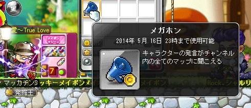 Maple12116a.jpg