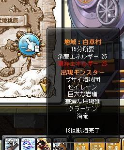 Maple12120a.jpg