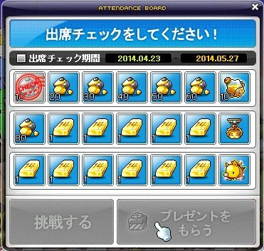 Maple12123a.jpg