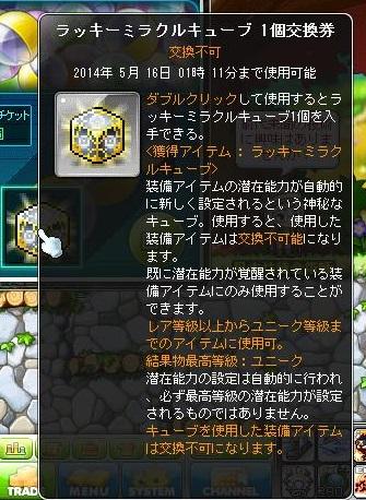 Maple12124a.jpg