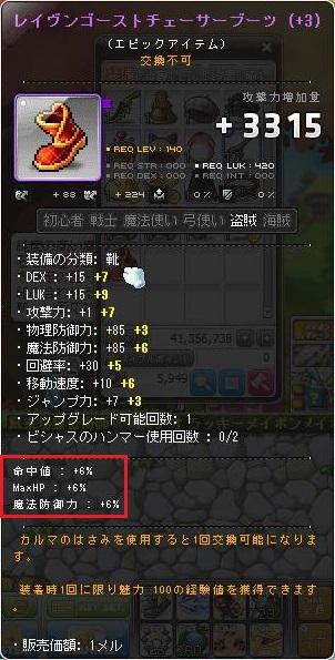Maple12125a.jpg