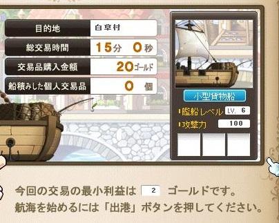 Maple12129a.jpg