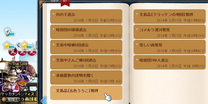 Maple12130a.jpg