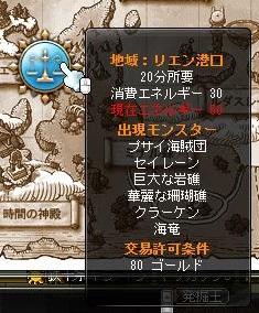 Maple12131a.jpg