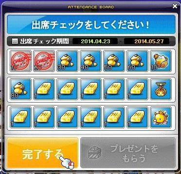 Maple12138a.jpg
