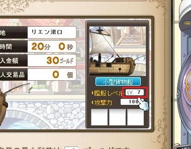 Maple12145a.jpg