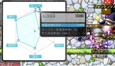 Maple12150a.jpg