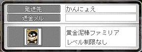 Maple12153a.jpg