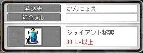 Maple12154a.jpg