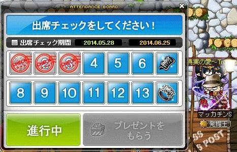 Maple12156a.jpg