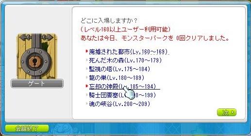 Maple12158a.jpg