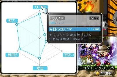 Maple12161a.jpg