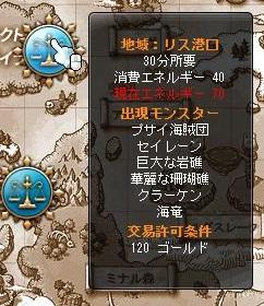 Maple12163a.jpg