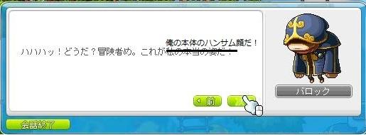 Maple12169ab.jpg