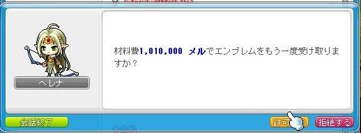 Maple12171a.jpg