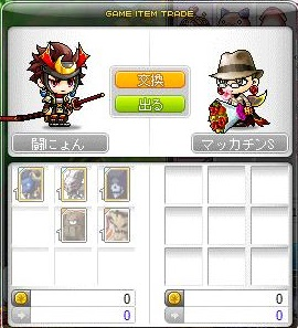 Maple12172a.jpg