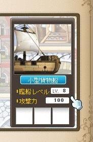 Maple12175a.jpg
