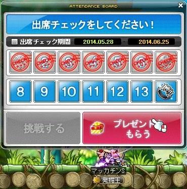 Maple12176a.jpg