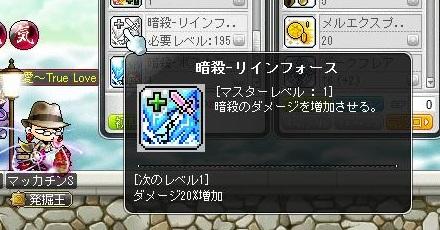 Maple12178a.jpg