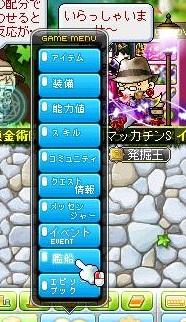Maple12185a.jpg