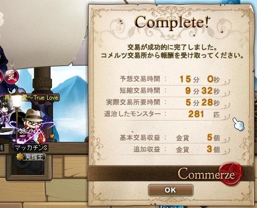 Maple12189a.jpg