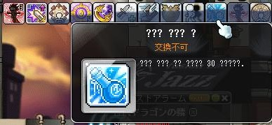 Maple12190a.jpg