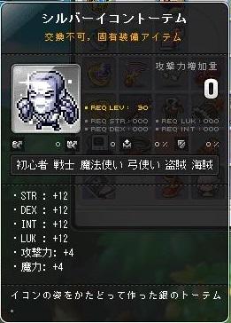Maple12209a.jpg
