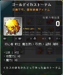Maple12210a.jpg